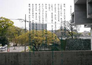 B-art-0193.jpg