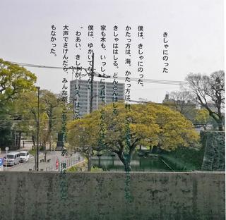 B-art-0194.jpg