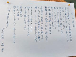 B-bai-0650-3.jpg