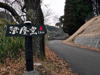 B-haru-0352.jpg