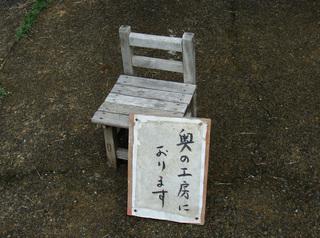 B-isu-4264.jpg