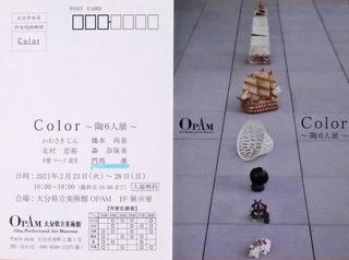 B-kakei-70939-4.jpg