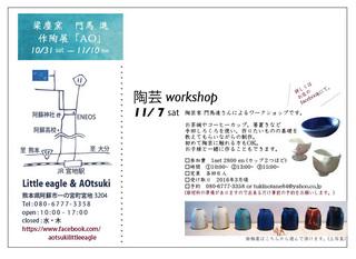 B-maki-5.48-1.jpg