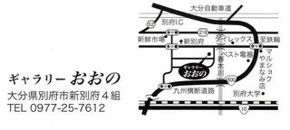 B-ono-20001.jpg
