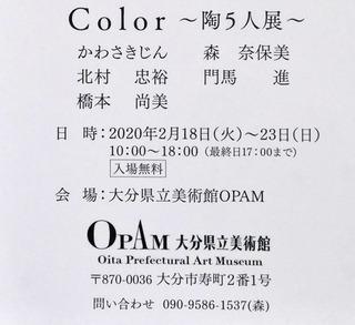 B-opa-0267-1.jpg