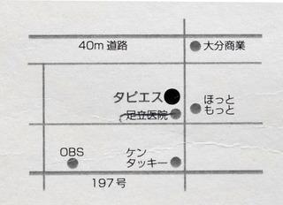 B-tapi-385-1.jpg